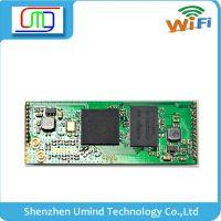 MT7620A智能网关,wifi摄像头,PCBA定制生产,优迈德硬件软件开发