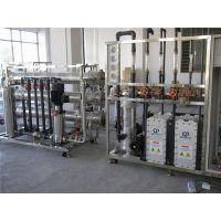 苏州伟志生物原料超纯水设备,生物制药行业用超纯水设备