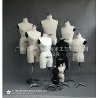 提供大明美术插针型立体裁剪模特(男装、女装、教学模特小明)