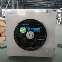 低价销售艾尔格霖7GS热水工业暖风机适用车间供暖