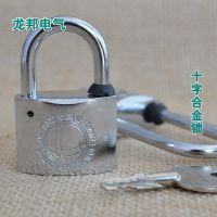 山东龙邦电气十字合金锁 国家电网专用锁 电表箱锁