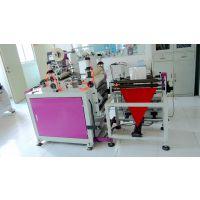 厂家供应YL-ZTH350遮蔽胶带机价格实惠性能高