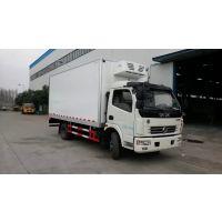 福田2米5长货箱冷藏运输车