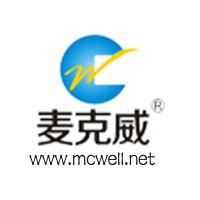四川麦克威科技有限公司