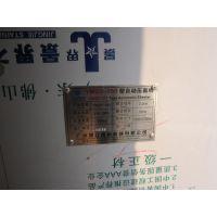 贵州旭众机械自动压面机 厂家直销