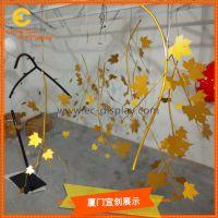 商场气氛布置用铁艺枫树道具