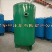 西安储气罐骑士空压机配套储气罐C-4/0.8不锈钢罐防腐罐