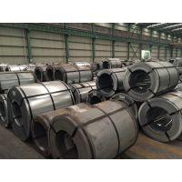 宝钢取向电工钢正品高牌号供应B23R085