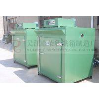 恒温干燥箱生产厂家,可按需定制规格尺寸定制精密型恒温烘箱干燥设备