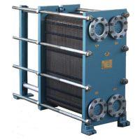 湖南赛盈板式换热器——厂家、批发、报价
