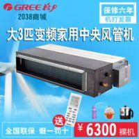 杭州格力家用中央空调销售(0571-88229379)