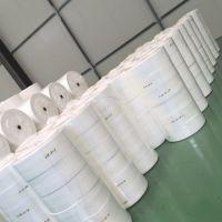 销售生产 高端卫材 医疗用品 SS2.4米纺粘无纺布