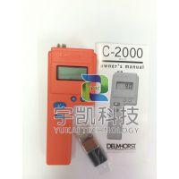 美国Delmhorst C-2000棉花/棉絮湿度计 价格优惠