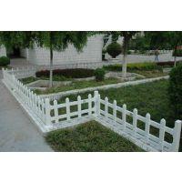 供应鸿宇筛网白色庭院园林护栏网 小区绿化花坛护栏