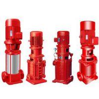 泉柴品牌消防泵价格XBD11/51.9-150L-315IA立式恒压切线泵