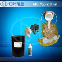 湖南株洲砂岩浮雕模具硅胶液体硅胶白色模具硅胶