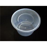 透明吸塑盒|旭翔塑料制品(图)|pvc透明吸塑盒