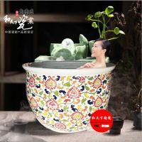 陶瓷温泉洗浴大缸厂家定做 上海极乐汤泡澡缸 洗浴缸价格