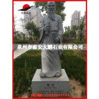 惠安石雕厂家 古代著名医学家人物 华佗人物石雕像