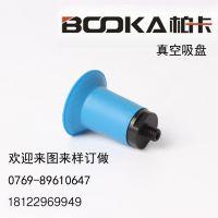 台湾BOOKA柏卡软包抓取吸盘 工业自动化机械手 塑料袋软纸盒包装袋气动真空吸盘