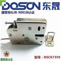 保定厂家直销寄存柜存包柜电控锁电磁锁电子箱柜锁电子锁