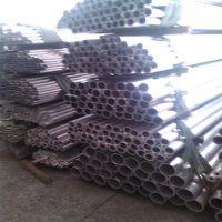 粤森厂家直销:小口径7075-T651铝管 热挤压LY12河南铝棒 2024-T4铝扁线