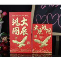 传统婚庆用品 高档精美节庆红包 烫金插口式利是封 厂家批发定做