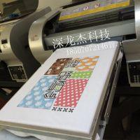 T恤上可以打印毕业 聚会照 情侣照 卡通图的T恤数码印花机