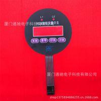 厂家供应薄膜开关面板柔性薄膜开关 规格看定制