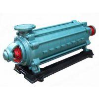 厂家供应直销DM型矿用耐磨多级离心泵