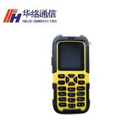 KTS130无线WIFI手机 矿用防爆手机 煤矿化工钢铁石油等专用
