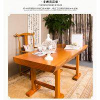 供应上街大板朽木传奇实木大板非洲黄花梨木大班桌茶桌办公桌餐桌13055424843