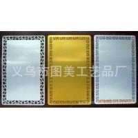 金属名片设计定制  金质名片  热转印名片 热转印耗材