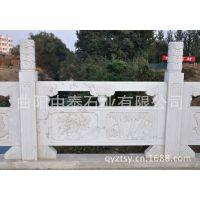 雕刻桥、石栏板 石栏杆汉白玉石桥、晚霞红石桥、石桥价格、石桥