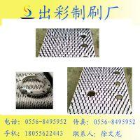 厂家直销 尼龙丝不锈钢丝板刷 PVC板毛刷条 工具刷PVC板刷