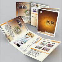 供应宣传册印刷、宣传单印刷、彩页印刷、企业画册印刷