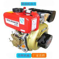 柴油发动机 四冲程小型 发动机 内燃机单缸风冷柴油机
