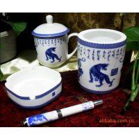 高档陶瓷杯子套装送领导节日礼物 个性创意新奇特礼品定制logo