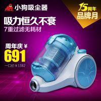 小狗吸尘器 家用 无耗材 多级旋风 自动收线 除螨 D-959