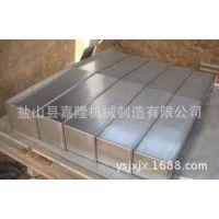 嘉隆厂家直供机床钢板不锈钢防护罩 哈挺机床防护罩
