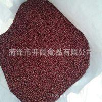 批发优质红小豆 纯天然食品 出口红豆 五谷杂粮 营养丰富【图】