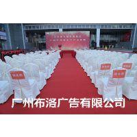 荔湾区开业庆典长条桌贵宾椅折叠椅高级沙发出租帐篷搭建