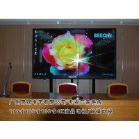 湖北咸宁100寸高清电视 视讯会议系统