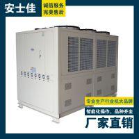 苏州冷水机维修 苏州水冷冷水机 苏州开放式冷水机