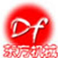 沈阳基石东方机械有限公司