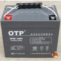 广州OTP蓄电池报价/价格