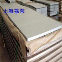 12Cr16Ni35热轧不锈钢板