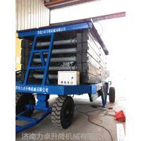 供应正品15米移动式升降机 剪叉电动液压升降平台车