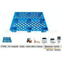 厂家供应四面进叉塑胶卡板 HDPE塑料托盘 网格单面九脚托盘1200*800