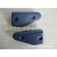 浙江台州塑料制品生产厂家定制塑料零件尼龙注塑加工